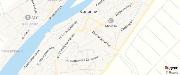 Карта села Килинчи в Астраханской области с улицами и номерами домов