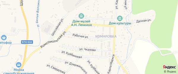 Рабочая улица на карте Козловки с номерами домов