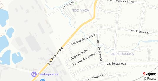 Алашеева 1-й переулок в Ульяновске с номерами домов на карте. Спутник и схема онлайн