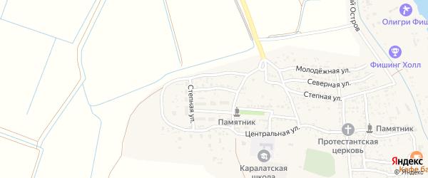 Улица Елдышева на карте села Каралат Астраханской области с номерами домов