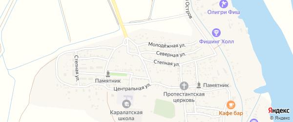 Степная улица на карте села Каралат Астраханской области с номерами домов