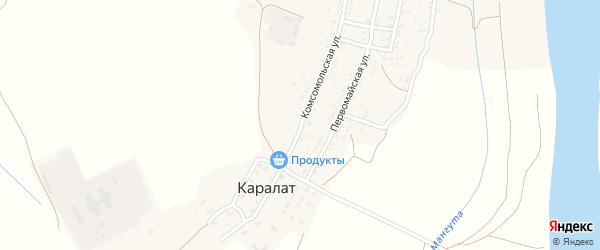 Комсомольская улица на карте села Каралат Астраханской области с номерами домов