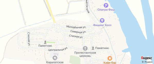 Северная улица на карте села Каралат Астраханской области с номерами домов