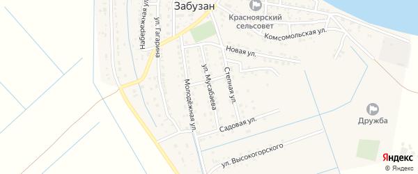 Улица Мусабаева на карте села Забузана Астраханской области с номерами домов