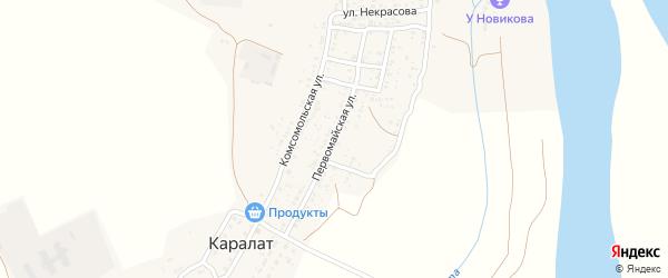 Первомайская улица на карте села Каралат Астраханской области с номерами домов