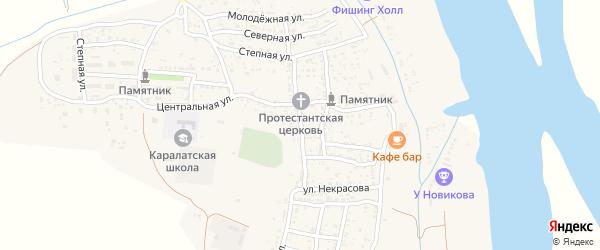 Советская улица на карте села Каралат Астраханской области с номерами домов