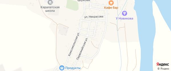 Береговой переулок на карте села Каралат Астраханской области с номерами домов