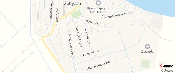 Степная улица на карте села Забузана Астраханской области с номерами домов