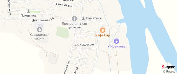 Улица Куйбышева на карте села Каралат Астраханской области с номерами домов