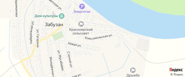 Комсомольская улица на карте села Забузана Астраханской области с номерами домов