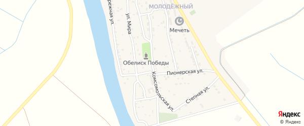 Комсомольская улица на карте села Бирюковки Астраханской области с номерами домов