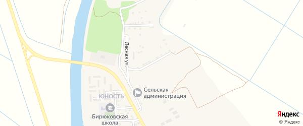 Лесная улица на карте села Бирюковки Астраханской области с номерами домов