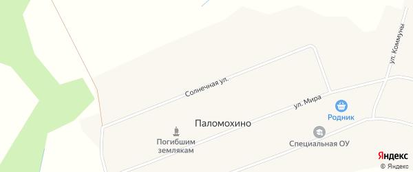 Солнечная улица на карте села Паломохино Кировской области с номерами домов