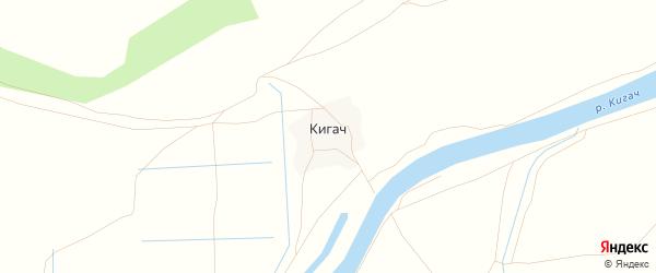 Карта поселка Кигач в Астраханской области с улицами и номерами домов
