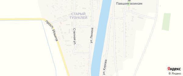 Улица Ленина на карте села Тузуклей Астраханской области с номерами домов
