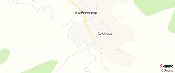Карта села Слободы в Архангельской области с улицами и номерами домов