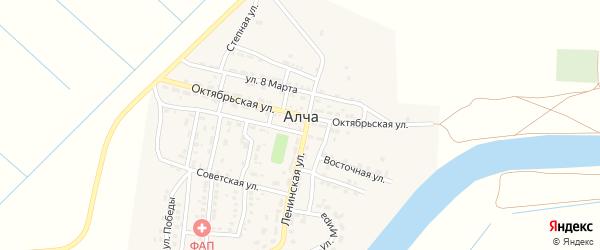 Цветочная улица на карте поселка Алча Астраханской области с номерами домов