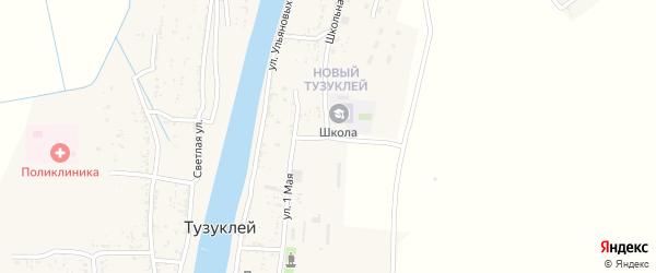 Школьная улица на карте села Тузуклей с номерами домов