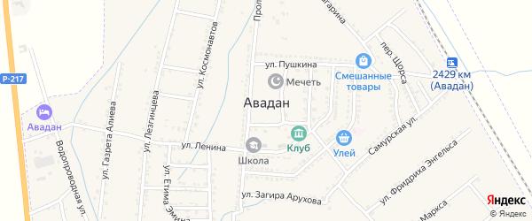 Улица Сулеймана Стальского на карте села Авадана с номерами домов