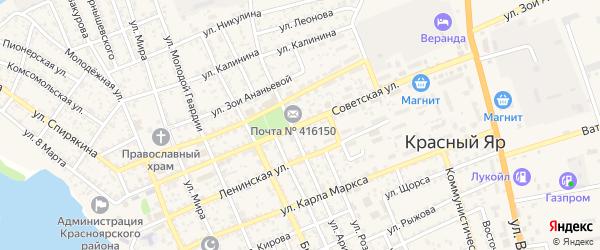Советская улица на карте села Красного Яра Астраханской области с номерами домов