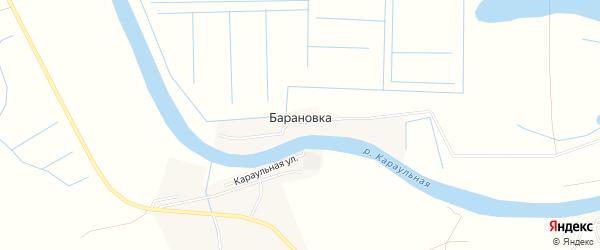 Карта поселка Барановки в Астраханской области с улицами и номерами домов
