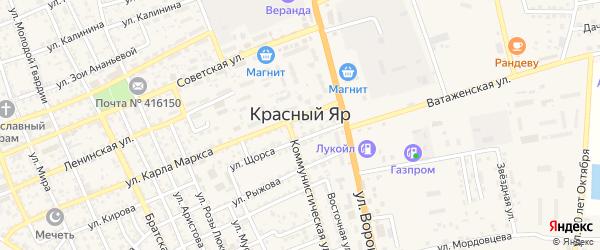 Улица Свердлова на карте села Красного Яра Астраханской области с номерами домов
