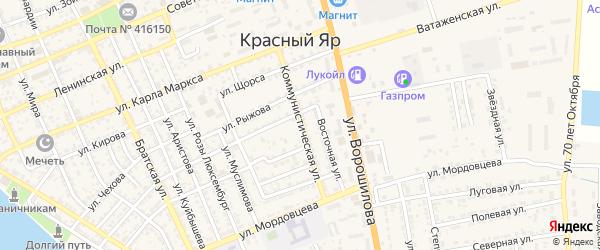 Коммунистическая улица на карте села Красного Яра Астраханской области с номерами домов