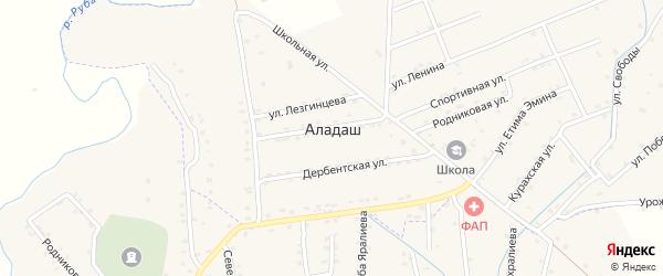 Школьная улица на карте села Аладаша Дагестана с номерами домов