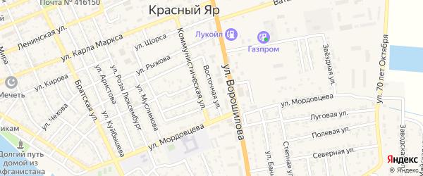 Восточная улица на карте села Красного Яра Астраханской области с номерами домов