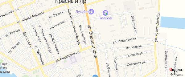 Улица Ворошилова на карте села Красного Яра Астраханской области с номерами домов