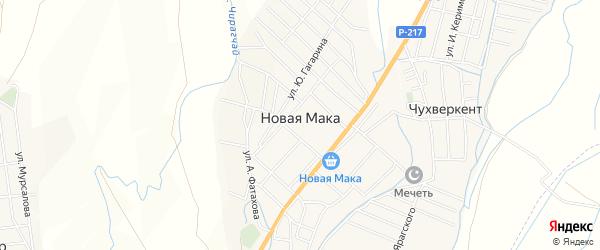 Карта села Новой Маки в Дагестане с улицами и номерами домов