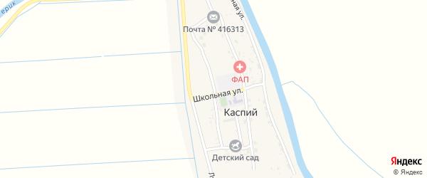 Придорожная улица на карте Каспия поселка Астраханской области с номерами домов