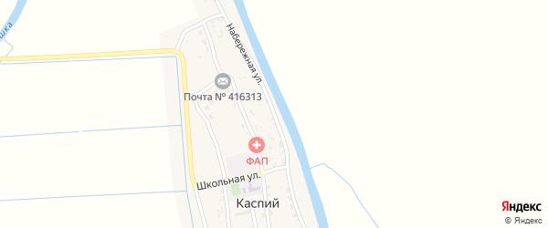 Набережная улица на карте Каспия поселка Астраханской области с номерами домов
