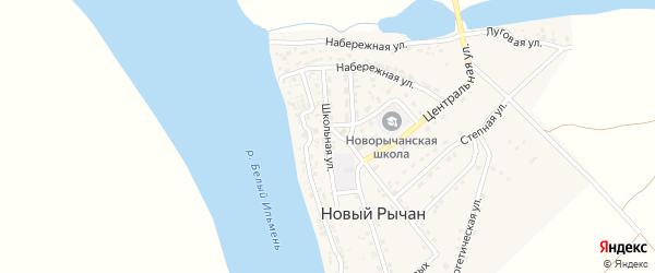 Школьная улица на карте села Нового Рычан с номерами домов