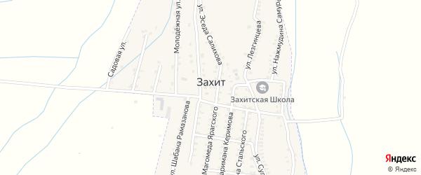 Улица Сулеймана Стальского на карте села Захита с номерами домов