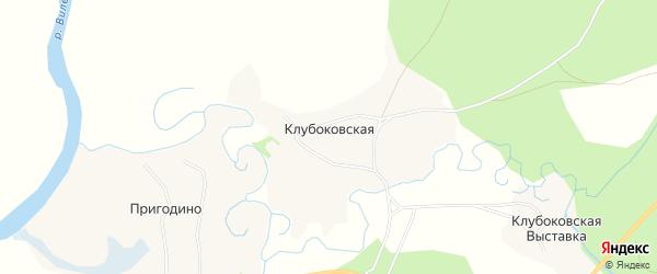 Карта Клубоковской деревни в Архангельской области с улицами и номерами домов