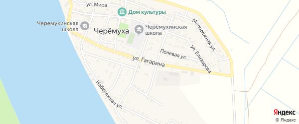 Улица Гагарина на карте села Черемухи Астраханской области с номерами домов