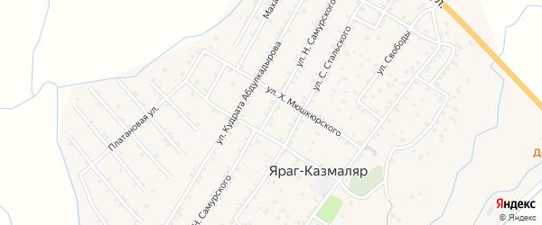Улица Н.Самурского на карте села Ярага-Казмаляра Дагестана с номерами домов