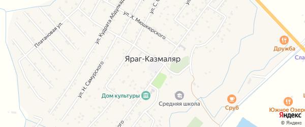 Махачкалинская улица на карте села Ярага-Казмаляра Дагестана с номерами домов
