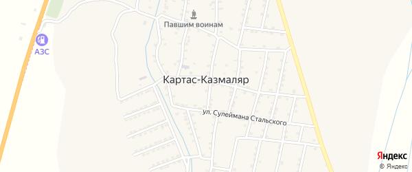 Улица Мира на карте села Картаса-Казмаляра Дагестана с номерами домов