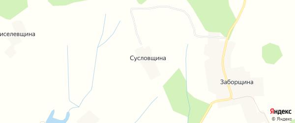 Карта деревни Сусловщины в Кировской области с улицами и номерами домов