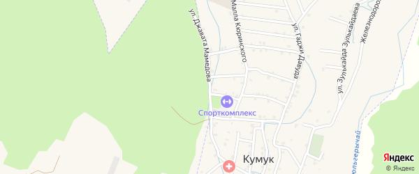 Улица Джавата Мамедова на карте села Кумук Дагестана с номерами домов