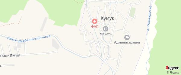 Улица Агабала Агабалаева на карте села Кумук Дагестана с номерами домов