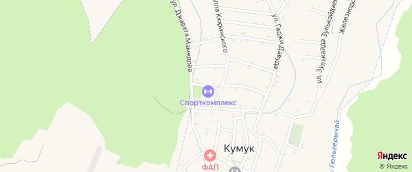 Переулок Малла Кюринского 2 на карте села Кумук Дагестана с номерами домов