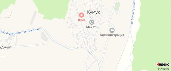 Улица Кадима Гаджибекова на карте села Кумук Дагестана с номерами домов