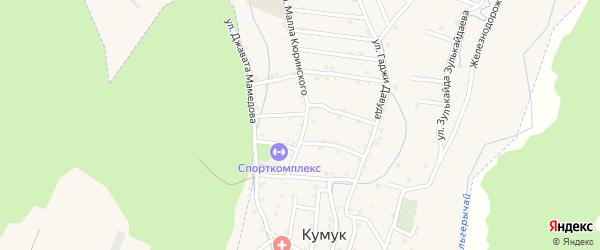 Улица Малла Кюринского 4 на карте села Кумук Дагестана с номерами домов