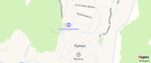Улица Зейнудина Улубекова на карте села Кумук Дагестана с номерами домов