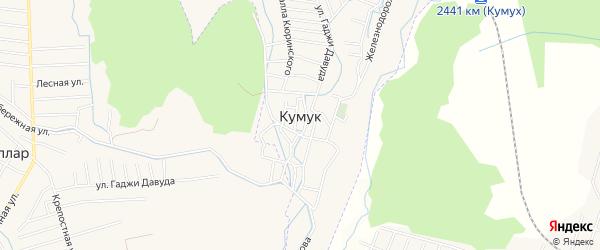 Карта села Кумук в Дагестане с улицами и номерами домов