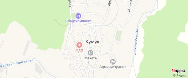 Переулок Нажмудина Улубекова 5 на карте села Кумук Дагестана с номерами домов