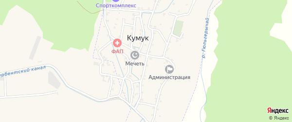 Улица Расула Расулова на карте села Кумук Дагестана с номерами домов